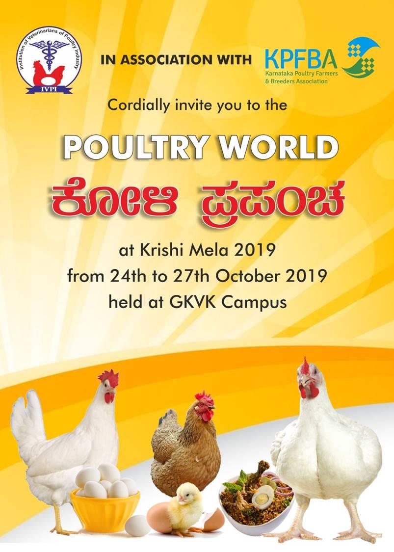 ivpi-poultryworld